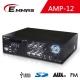 EMMAS-多功能影音擴大機-AMP-12