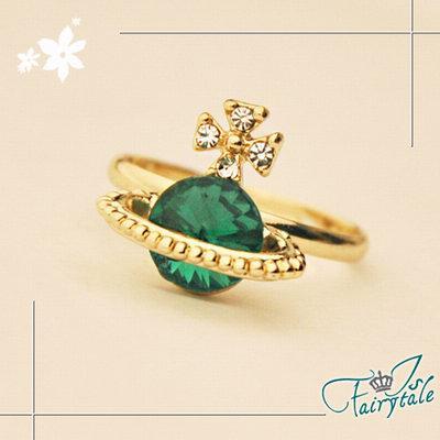 iSFairytale伊飾童話 綠晶土星 水鑽活動戒指