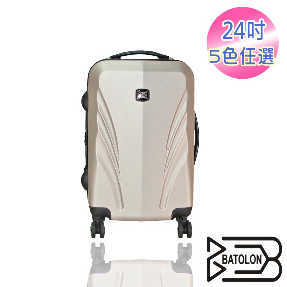 BATOLON寶龍 24吋 王者之翼ABS輕硬殼箱/旅行箱/拉桿箱/行李箱