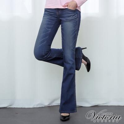Victoria 低腰波浪燙鑽靴型褲-女-深藍
