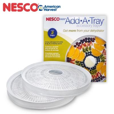 [美國原裝進口] NESCO 食物乾燥機專用 托盤 二入組 WT-2SG