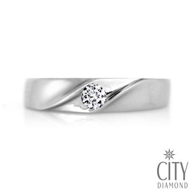 City Diamond『情定巴黎』15分男鑽戒