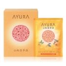 AYURA山椒香草湯 (盒)