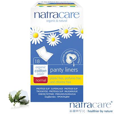 Natracare英國綠可兒有機無氯衛生護墊 獨立包裝一般型 18片裝x2盒