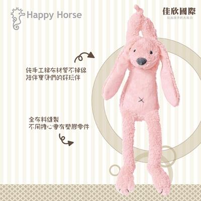 荷蘭【Happy Horse】粉紅色兔里奇音樂鈴