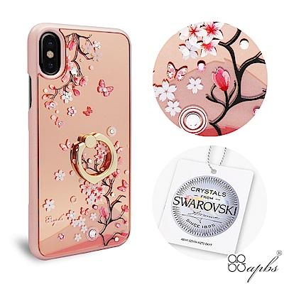 apbs APPLE iPhoneX 鏡面指環扣水晶保護殼-日本櫻