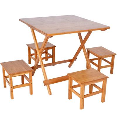 楠竹折疊桌1桌4椅ZZZ-92-L號