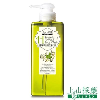 tsaio 上山採藥 露珠草舒敏緊膚沐浴乳Ⅱ600ml