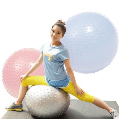 【來福嘉 LifeGear】33251-2 台製顆粒瑜珈抗力球