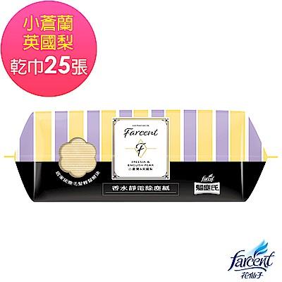Farcent 驅塵氏 香水靜電除塵紙-小蒼蘭英國梨(25張/包)