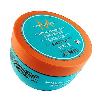 MOROCCANOIL 摩洛哥優油高效修復髮膜 250ml