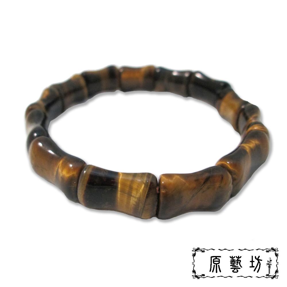 原藝坊 黃虎眼石_節節高昇手鍊(約12mm)