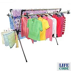 LIFECODE 超大四桿-神奇X型曬衣架-附防風波浪架+毛巾架+襪子架