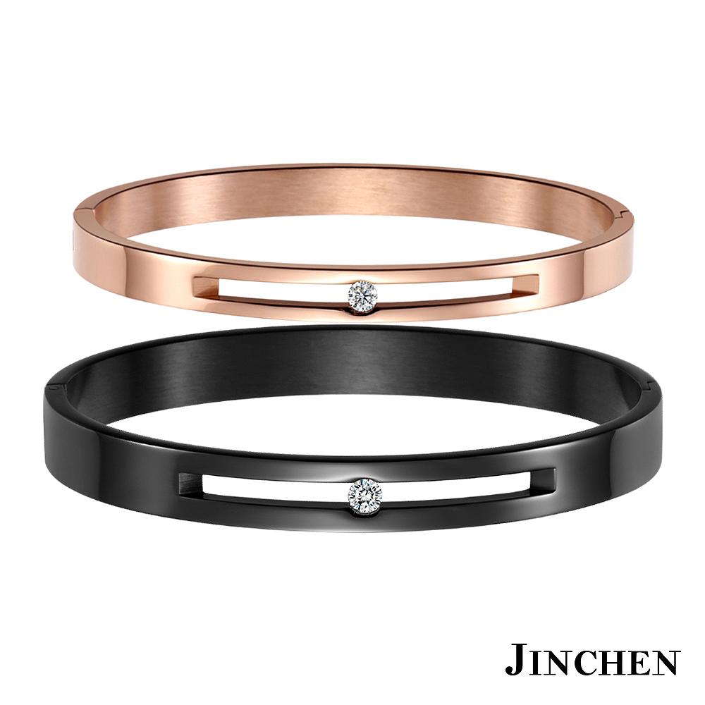 JINCHEN 白鋼唯美單鑽 情侶手環