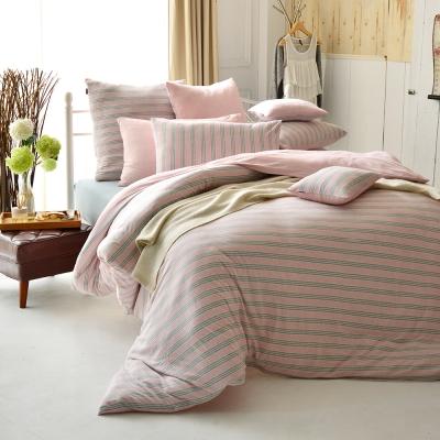 義大利La Belle 斯卡線曲 雙人四件式色坊針織被套床包組-粉綠