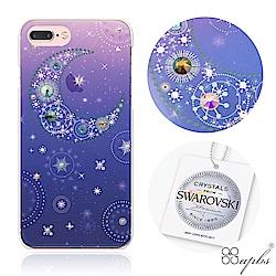 apbs iPhone8/7 Plus 5.5吋施華洛世奇彩鑽手機殼-星月透藍