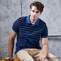 Nautica 修身條紋短袖POLO衫 -藍