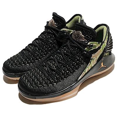 Nike 籃球鞋 Air Jordan 32代 BG 女鞋