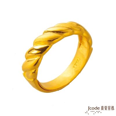 J'code真愛密碼 恩愛永結黃金男戒指