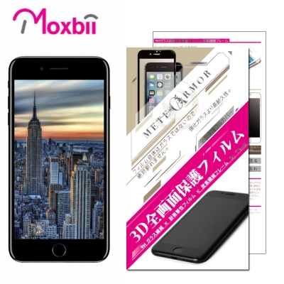 Moxbii Apple iPhone 8 Plus(黑框) 太空盾 3D滿版 ...