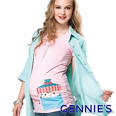 Gennies專櫃-May康乃心哺乳衣(GNM05)