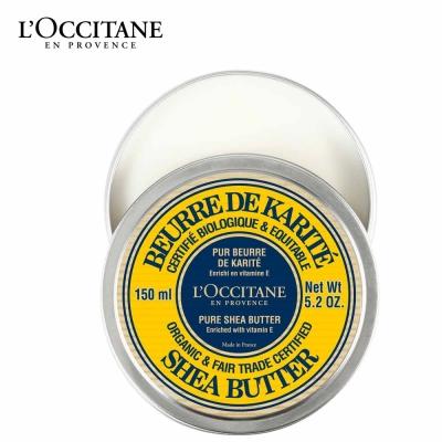 L'OCCITANE 歐舒丹 乳油木果油 150ml