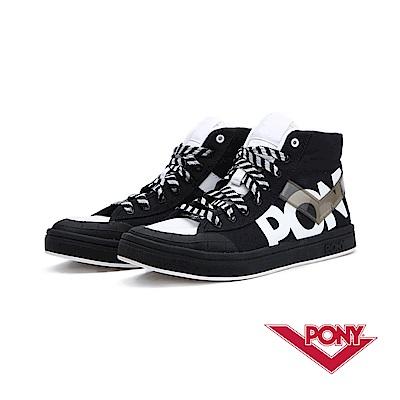 【PONY】Slam Dunk Hi系列-經典復古鞋-男-黑