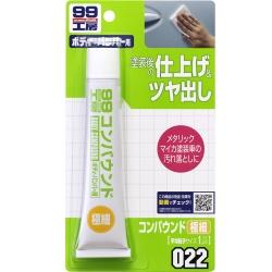 日本SOFT 99粗蠟(極細目)-快