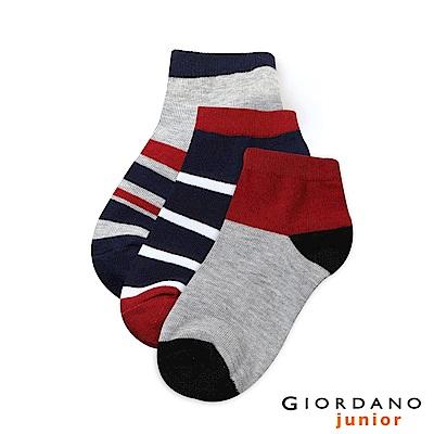 GIORDANO 童裝撞色條紋幾何防滑短襪(三雙入)-11 紅/藍/灰