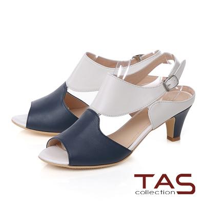 TAS曲線拼接鏤空尖頭高跟涼鞋-知性藍