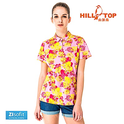 【hilltop山頂鳥】女款吸濕排汗彈性POLO衫S14FE9-粉紅底黃印花