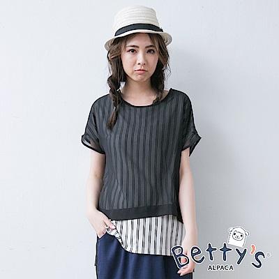 betty's貝蒂思 浪漫雪紡假兩件上衣(黑色)