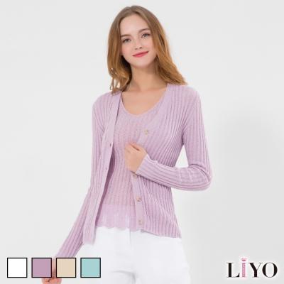 LIYO理優素色羅紋針織外套(淺橘,淺藍,淺紫,白)-動態show