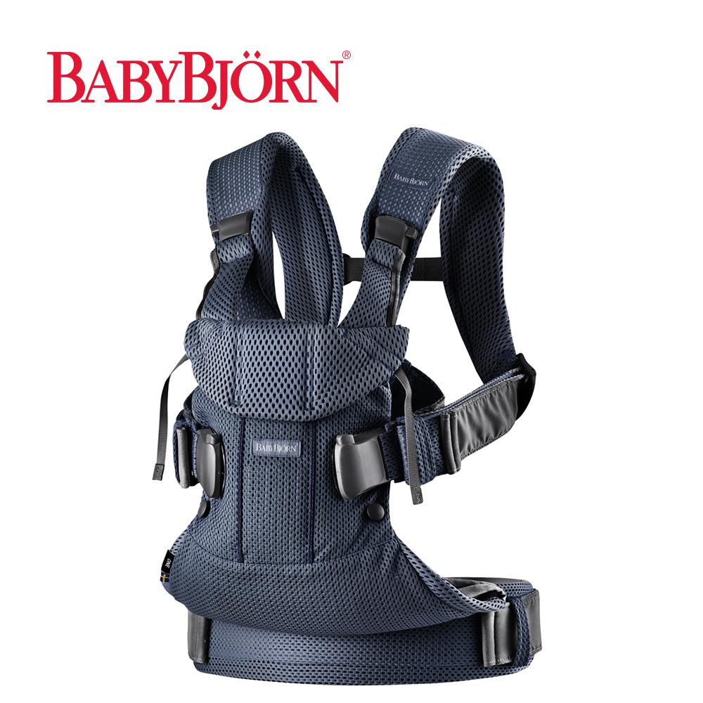 奇哥 BABYBJORN One 旗艦版抱嬰袋-透氣深藍