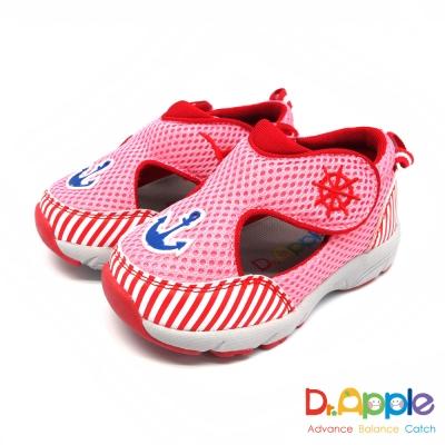 Dr. Apple 機能童鞋 航海水手風透氣涼鞋款  紅