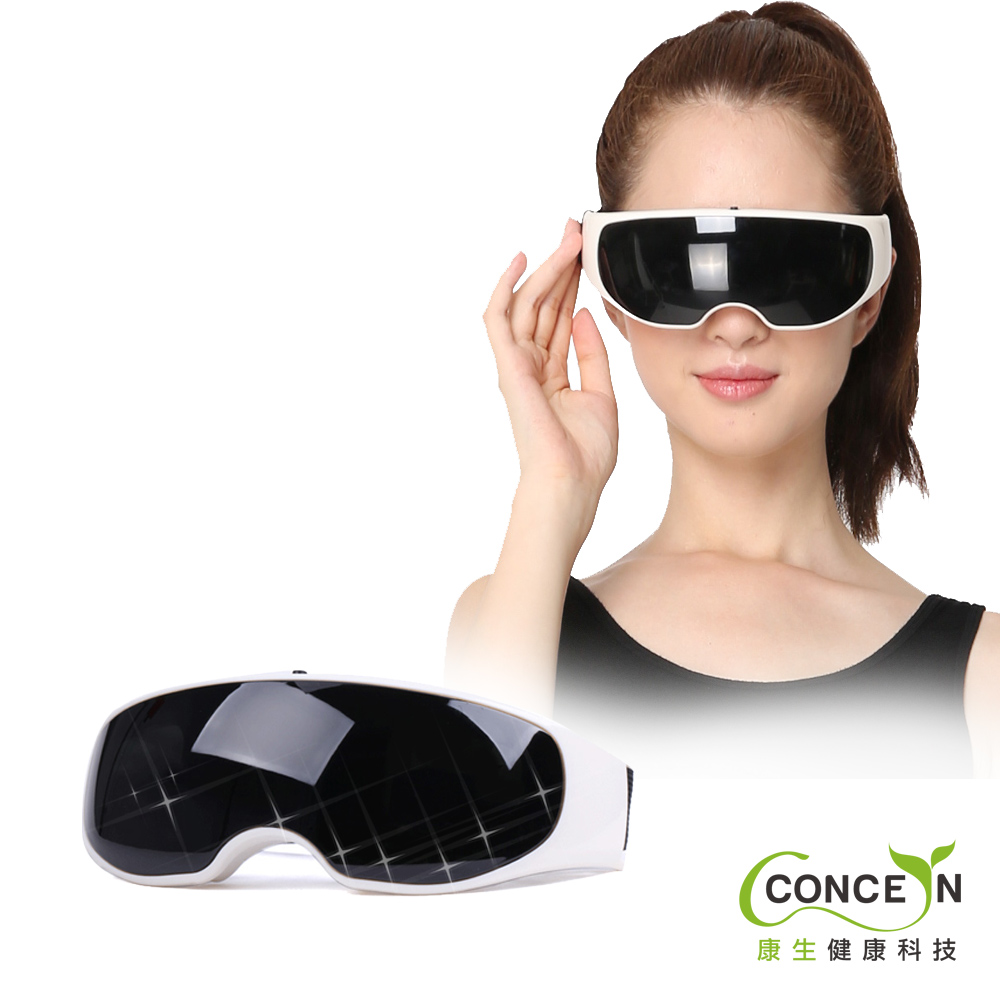 Concern康生 神采亮眼-眼部舒壓按摩器 CON-EYE101 (快速到貨)