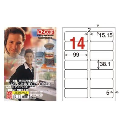 龍德三用列印電腦標籤 LD-816-W-A 白色14格  (105入/盒)