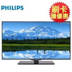 PHILIPS飛利浦32吋液晶電視 32PHH5210