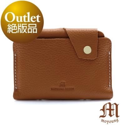 Moyoung 自然手感頂級牛皮票卡短夾  胡桃棕