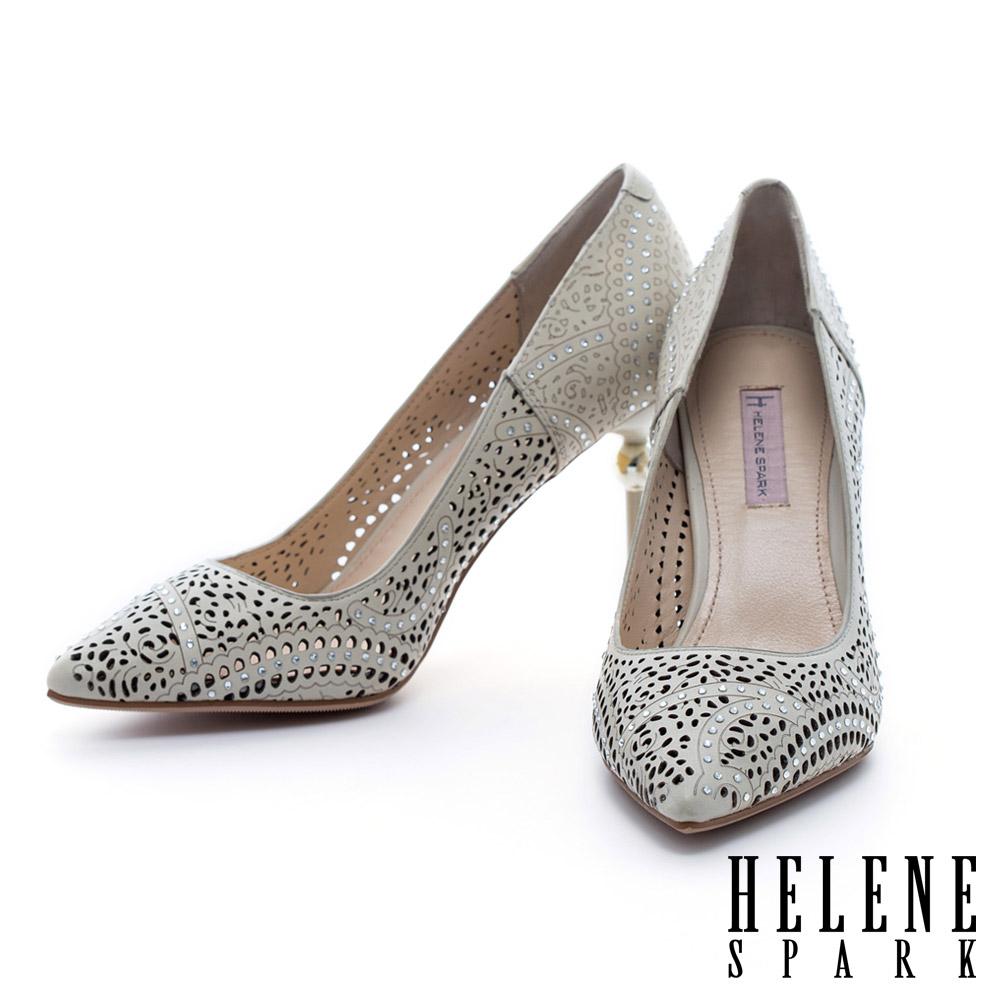 HELENE SPARK 金屬電鍍球跟激光燙鑽全真皮美型尖頭高跟鞋-米