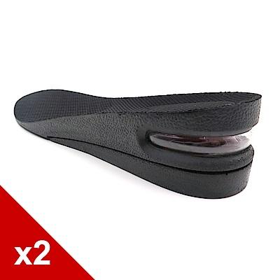糊塗鞋匠 優質鞋材 B25 WD04雙層氣墊增高墊 (2雙/組)