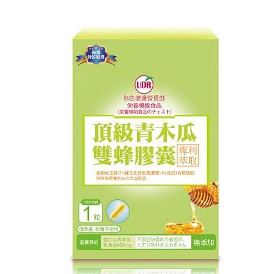 UDR頂級青木瓜雙蜂膠囊x4盒