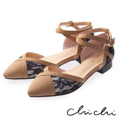 Chichi 氣質蕾絲撞色繞踝尖頭鞋*駝色