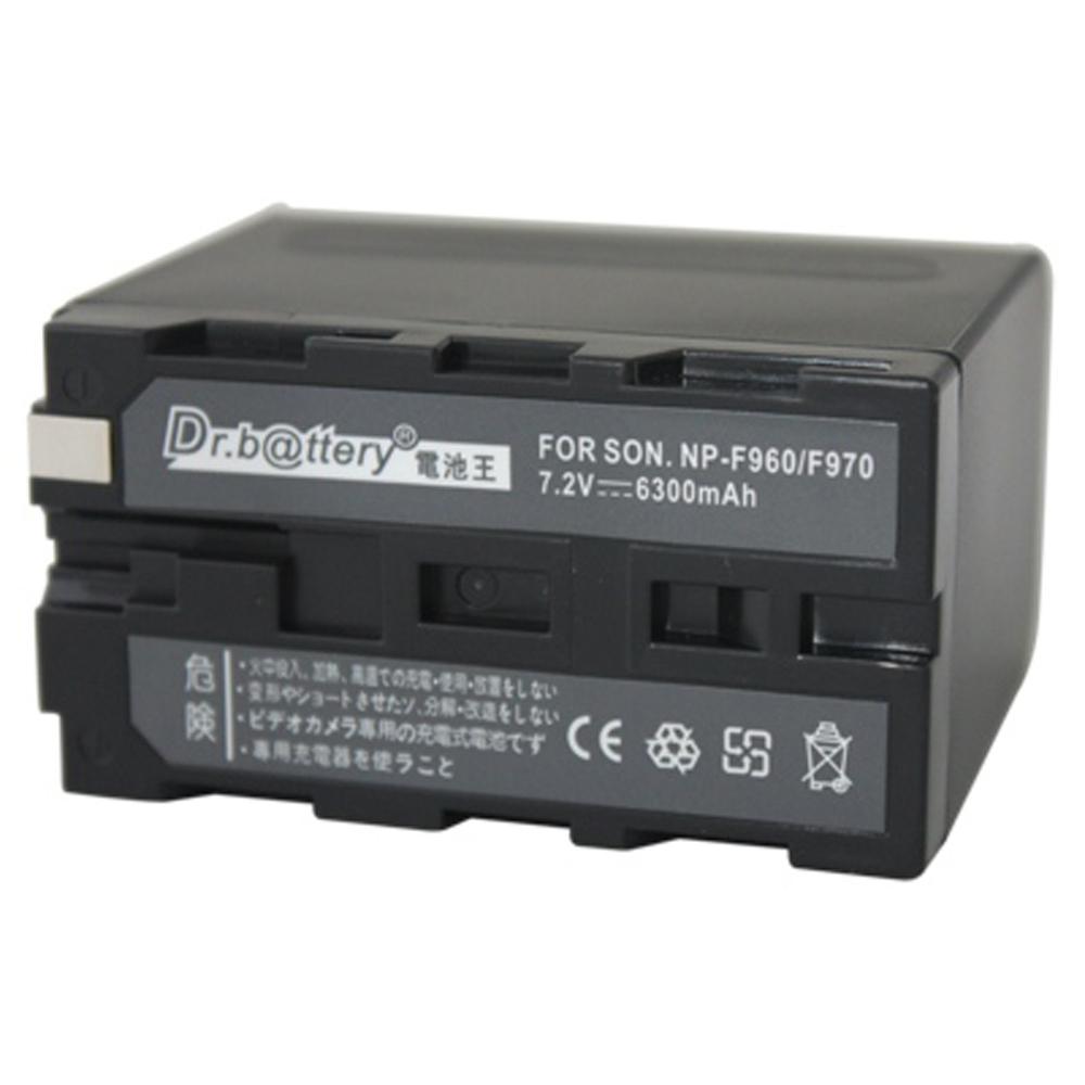 電池王 SONY NP-F960/NP-F970 高容量攝影機鋰電池
