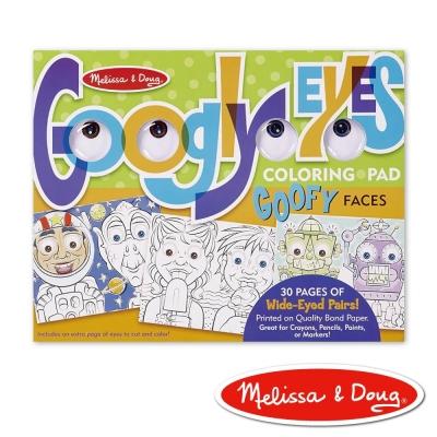 美國瑪莉莎 Melissa & Doug 大眼睛趣味繪圖本 - 逗趣臉孔