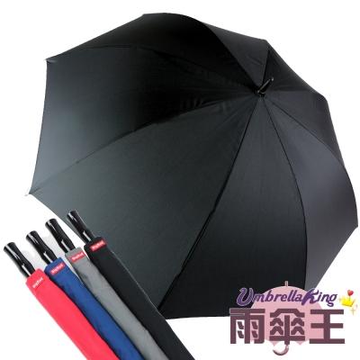 雨傘王 New BigRed GOLFER 30吋大傘面長傘-黑色【終身免費維修】