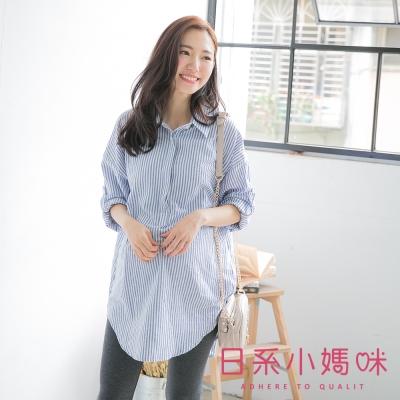 日系小媽咪孕婦裝-清新感顯瘦直條紋襯衫上衣-共二色