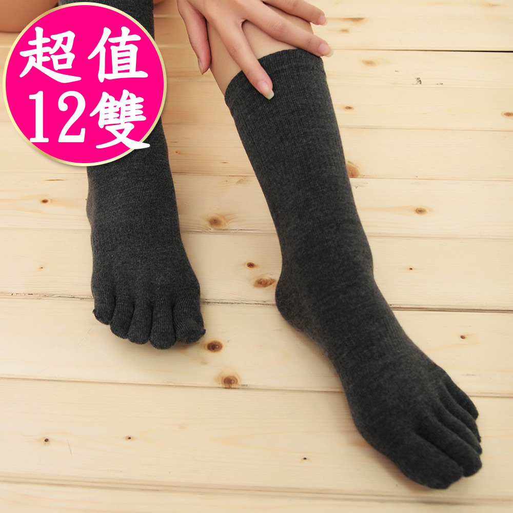 源之氣 竹炭五趾襪(黑色 12雙組) RM-10027