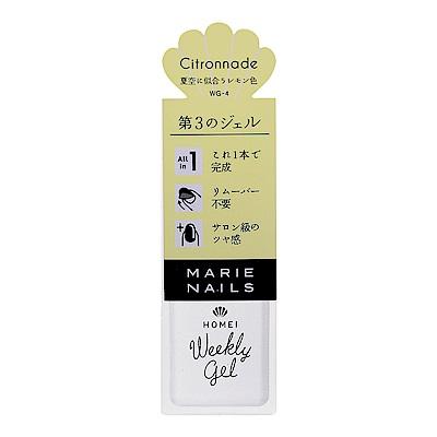 HOMEI Weekly Gel可剝式凝膠指甲油-WG-4