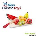 【荷蘭New Classic Toys】水果總匯切切樂8件組 - 10579